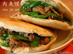 Do you want to try the Chinese hamburger? Really yummy! 肉夹馍 Marinated Meat in Baked Bun It is a street food originating from Shanxi Province and now widely consumed all over China. The meat is most commonly pork, stewed for hours in a soup consisting of over 20 kinds of spices and seasonings.