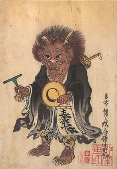 Kyosai Oni in priest's robes - Ogre - Wikipedia, the free encyclopedia