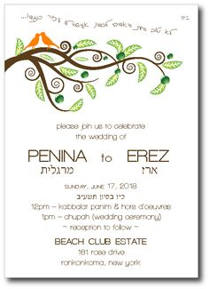 Contemporary Birds Along With Hebrew And English Wedding Invitation.