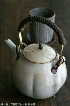 Ume ceramic and brass teapot with handle by Sugimoto Toshiki.