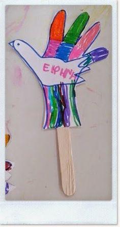 Χαρούμενες φατσούλες στο νηπιαγωγείο: 28 ΟΚΤΩΒΡΙΟΥ 28th October, Peace, War, School, Sobriety, World