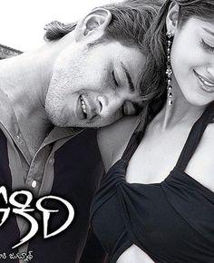 Tollywood Movie Review: Pokiri