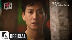 [Teaser] PARK WON(박원) _ If We(이럴거면 헤어지지 말았어야지) (Listen To Love(이번 주 아내가 ...