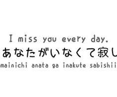 Japanese Quote #15