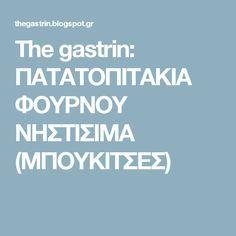 The gastrin: ΠΑΤΑΤΟΠΙΤΑΚΙΑ ΦΟΥΡΝΟΥ ΝΗΣΤΙΣΙΜΑ (ΜΠΟΥΚΙΤΣΕΣ) Blog, Blogging