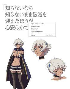 Re:Creators Sexy Meteora character design