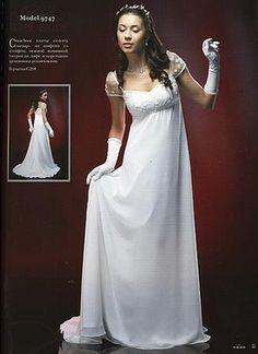 Платье наташи ростовой какого цвета