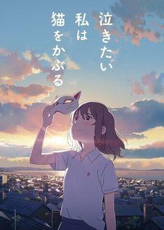 Studio Colorido anuncia la película original «Nakitai Watashi wa Neko o Kaburu Anime Shojo, Otaku Anime, Manga Anime, Neko, Art Anime Fille, Anime Art Girl, Kimi No Wa Na, Poster Manga, Anime Romans