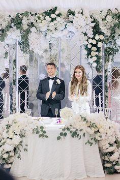 Анастасия & Евгений