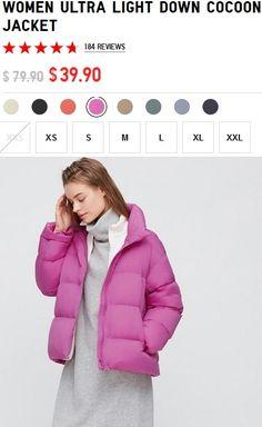 Зимняя коллекция Uniqlo со скидками - 7thSense Cocoon Jackets, Downlights, Uniqlo, Winter Jackets, Women, Fashion, Winter Coats, Moda, Winter Vest Outfits