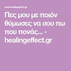 Πες μου με ποιόν θύμωσες να σου πω που πονάς... - healingeffect.gr Body And Soul, Alternative Medicine, Life Lessons, Psychology, Mindfulness, Facts, Words, Blog, Psicologia
