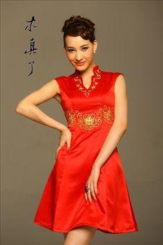 Lantern .Luxury Cheongsam Style Red Wedding Dress