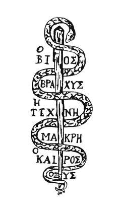 Society for Ancient Medicine logo