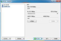 Windows용 그래픽 SFTP 및 FTP 클라이언트 프로그램 -  winSCP