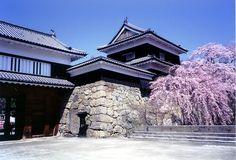 Castelo Ueda - Nagano-ken