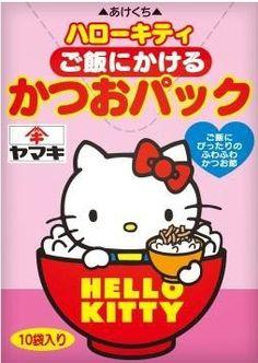 ハローキティご飯にかけるかつおパック/ヤマキ PD
