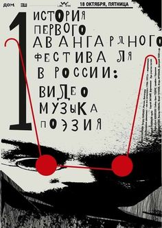 peter bankov s 372 3 poster by peter bankov