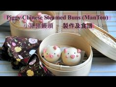 How to Make Piggy Chinese Steamed Buns 小猪猪饅頭 - YouTube