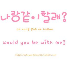 korean quote lyrics