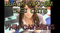 스포츠토토승무패ぁ┼ BLACK-VIP.COM ┼┼ 코드 : CATS┼스포츠토토잘하는법~스포츠토토추천 스포츠토토승무패ぁ┼ BLACK-VIP.COM ┼┼ 코드 : CATS┼스포츠토토잘하는법~스포츠토토추천 스포츠토토승무패ぁ┼ BLACK-VIP.COM ┼┼ 코드 : CATS┼스포츠토토잘하는법~스포츠토토추천 스포츠토토승무패ぁ┼ BLACK-VIP.COM ┼┼ 코드 : CATS┼스포츠토토잘하는법~스포츠토토추천 스포츠토토승무패ぁ┼ BLACK-VIP.COM ┼┼ 코드 : CATS┼스포츠토토잘하는법~스포츠토토추천 스포츠토토승무패ぁ┼ BLACK-VIP.COM ┼┼ 코드 : CATS┼스포츠토토잘하는법~스포츠토토추천 스포츠토토승무패ぁ┼ BLACK-VIP.COM ┼┼ 코드 : CATS┼스포츠토토잘하는법~스포츠토토추천 스포츠토토승무패ぁ┼ BLACK-VIP.COM ┼┼ 코드 : CATS┼스포츠토토잘하는법~스포츠토토추천