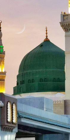 Beautiful Names Of Allah, Beautiful Islamic Quotes, Beautiful Places, Beautiful Pictures, Islamic Qoutes, Islamic Images, Islamic Pictures, Mecca Wallpaper, Islamic Wallpaper