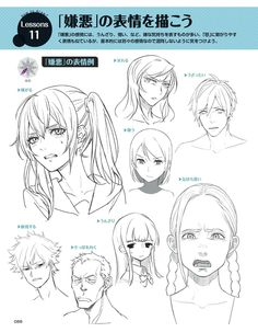 best ideas for art reference face anatomy anime Manga Drawing Tutorials, Drawing Techniques, Drawing Lessons, Drawing Ideas, Anime Faces Expressions, Drawing Expressions, Character Drawing, Character Design, Anime Poses