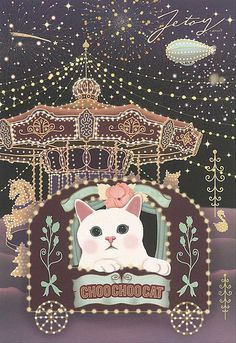 Jetoy Choo choo cat postcard - Night 1
