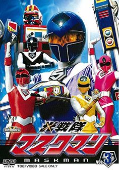 Hikari Sentai Maskman Vol. 3 (DVD) Pawer Rangers, Red Mask, Image C, Super Robot, Hero Arts, Kamen Rider, Captain America, Football Helmets, Spiderman