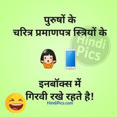 Hindi hota embarazo kya kya me h en
