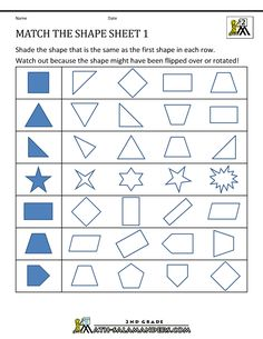 2nd-grade-geometry-worksheets-match-the-shape-1.gif 1,000×1,294픽셀