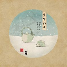 Bonne et heureuse année 2013 ! | nikosan - illustration & art du thé