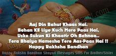 Raksha Bandhan Ki Shayari : Read And Share Best Happy Raksha Bandhan Wishes Messages Shayari And SMS in Hindi And English For Brother And . Poem On Raksha Bandhan, Raksha Bandhan Shayari, Raksha Bandhan Photos, Happy Raksha Bandhan Messages, Happy Raksha Bandhan Wishes, Raksha Bandhan Greetings, Message For Sister, Wishes For Brother, Brother Sister Quotes