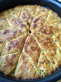 Lebanese Recipes, Indian Food Recipes, Palestine Food, East Indian Food, Indian Foods, Middle Eastern Desserts, Lactation Recipes, Arabic Food, Arabic Sweets