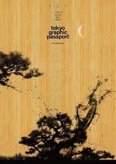 Japanese Poster: Tokyo Graphic Passport. Shun Kawakami. 2011 - Gurafiku: Japanese Graphic Design