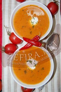 Рецепт острого томатного супа пюре - рецепт и фото