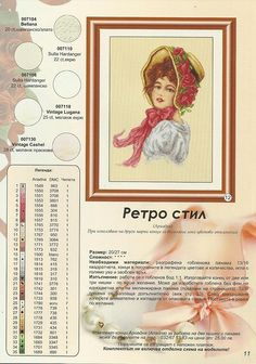 liubov-brajuk — «59.jpg» на Яндекс.Фотках