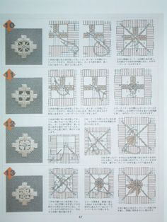 Hardanger Stickerei - nilza helena santiago santos - Álbuns da web do Picasa