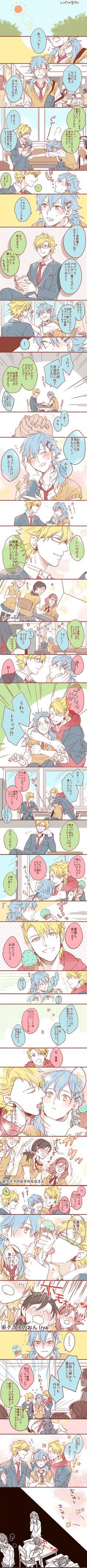 DRAMAtical Murder - dmmd - Trip - Virus - Aoba - High School AU .////.