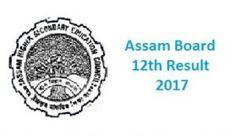 Assam 12th Board Result 2017, Assam Board 12th Class Results 2017, AHSEC 12th Results Date, HS Result 2017 Assam, Assam Board 12th Exam Results 2017.