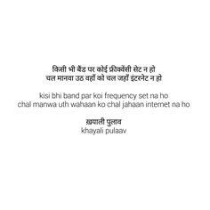 Sometimes only sometimes I feel like.  #khayal #khayalipulaav #internet #iot #internetofthings #offline #online #twolives #personalities #escapism #poetryisnotdead #poetry #modernproblems #sher  #randomthoughts #sundaythoughts #inmybed by khayali.pulaav