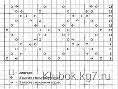 SѓR · RёRє1 (502x381, 180Kb)