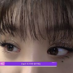 Image discovered by ⍩. Find images and videos about kpop, aesthetic and eyes on We Heart It - the app to get lost in what you love. Kpop Aesthetic, Aesthetic Girl, Makeup Inspo, Makeup Inspiration, Kpop Girl Groups, Kpop Girls, Pretty Makeup, Makeup Looks, Eye Makeup