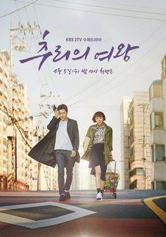 Queen of Mystery All Korean Drama, Korean Drama Series, Drama Tv Series, Lee Sung Min, Woo Sung, Kpop Girl Groups, Kpop Girls, Kwon Sang Woo, Kbs Drama