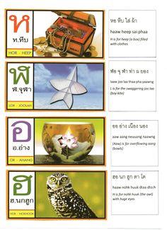 Thai Alphabet Song Lyrics page11