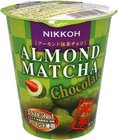 Almond Matcha Chocolate $2.50 http://thingsfromjapan.net/almond-matcha-chocolate/ #matcha chocolate #Japanese chocolate #Japanese snack #matcha