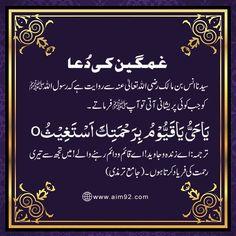 Jumma Mubarak Beautiful Images, Jumma Mubarak Images, Doa Islam, Islam Quran, Hadith Quotes, Quran Quotes, Religious Quotes, Islamic Quotes, Dua Images