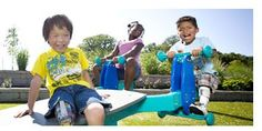 Win a Playground Makeover for your School! Together Counts Healthy Playground Makeover Sweepstakes Sponsor(s): Discovery Communications and Playworld Systems @DiscoveryComm @PlayworldInc Deadline: March 19, 2015 http://www.getedfunding.com/c/product.web?nocache@86+s@t9_Ba50i4Wltk+record@4528