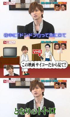 Soul Brothers, Funny Pictures, Idol, Japanese, Actors, Humor, My Love, Twitter, Memes