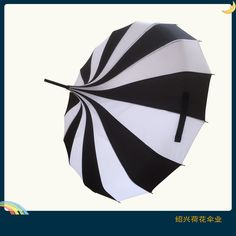 Black and White Pagoda Long-handle Sunny and Rainy Umbrella Creative Wedding Umbrella #Affiliate