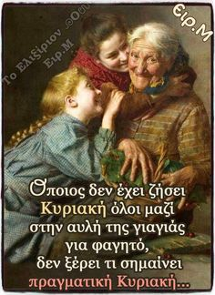 Greek Beauty, Christmas And New Year, Wish, Life Quotes, Marriage, Memories, My Love, Movie Posters, Vintage
